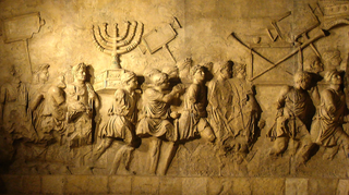 The Arch of Titus includes an honor to the siege of Jerusalem, showing the spoils from the temple.